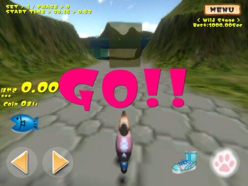 MADAY GRAMP・まデイグランプ・メイデイグランプ Game Screen Shot2