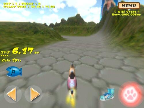 MADAY GRAMP・まデイグランプ・メイデイグランプ Game Screen Shots