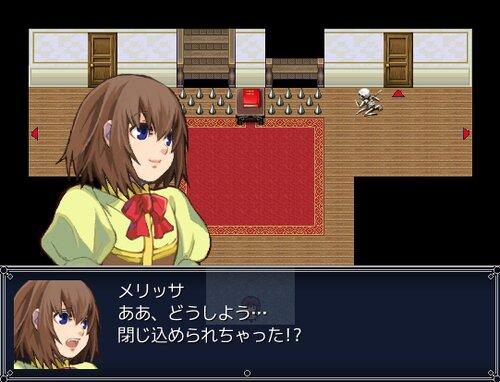 メリッサテイル Game Screen Shot4