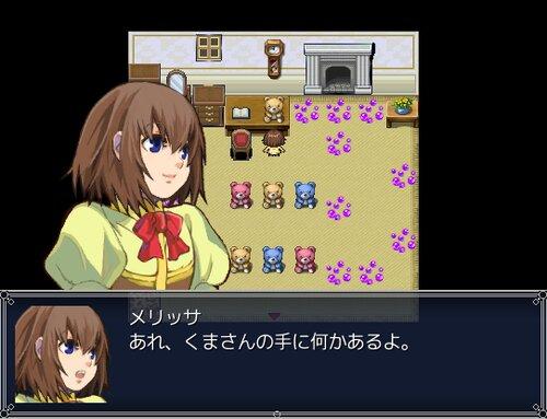 メリッサテイル Game Screen Shots
