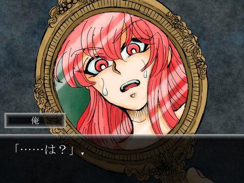 魔王城と囚われの花嫁!? ver1.00 Game Screen Shot