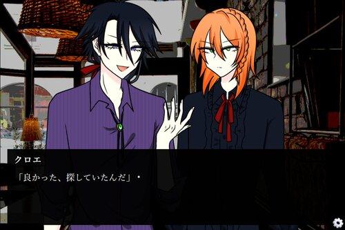 死神キラー Game Screen Shot1