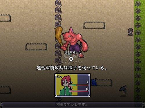 ファイナォブゥァーヌィン Game Screen Shot4