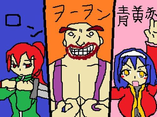 ファイナォブゥァーヌィン Game Screen Shot5