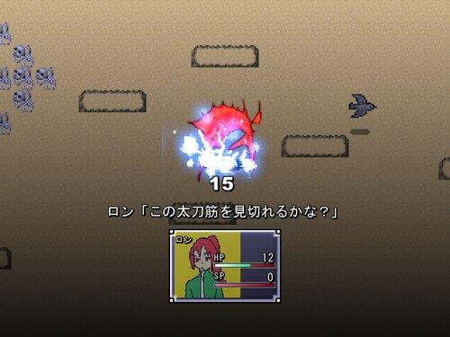 ファイナォブゥァーヌィン Game Screen Shots