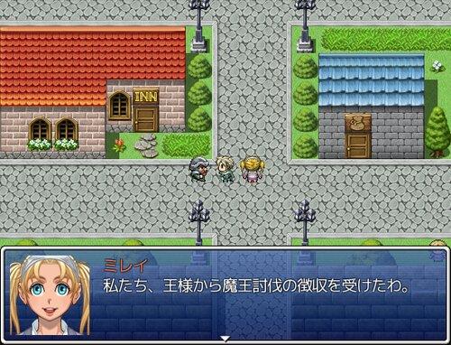 魔王討伐冒険記 Game Screen Shot