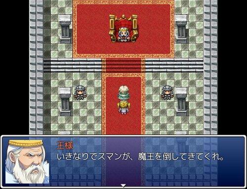魔王討伐冒険記 Game Screen Shot2