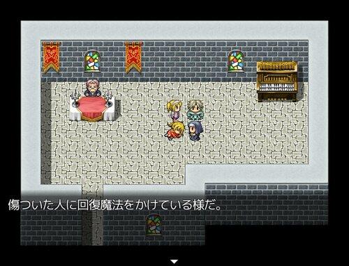魔王討伐冒険記 Game Screen Shot3