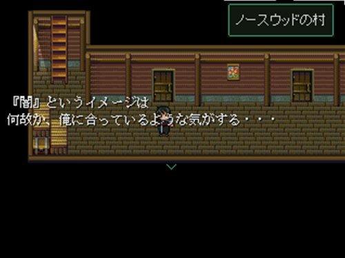 REVERSE Game Screen Shot1