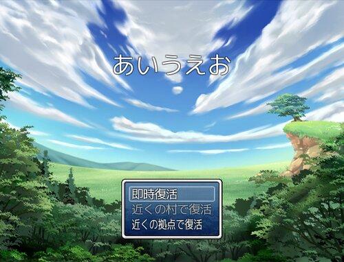 あいうえお Game Screen Shot3