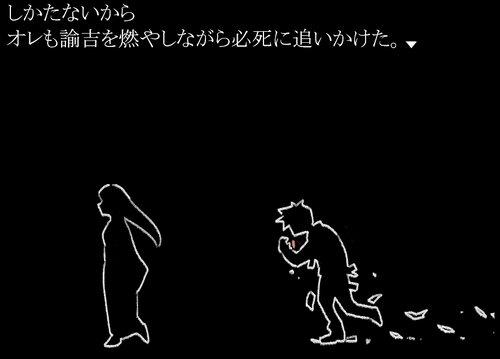 オレと諭吉と和服美人 Game Screen Shot4