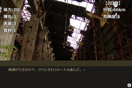 リビングデッド・ダイアリーズ Game Screen Shot2