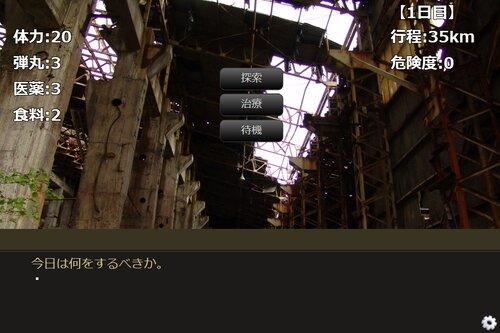リビングデッド・ダイアリーズ Game Screen Shot3