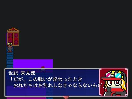 TENSEINT1 Game Screen Shot3