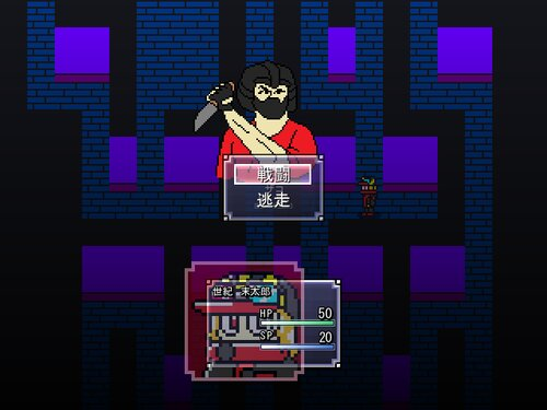 TENSEINT1 Game Screen Shot4