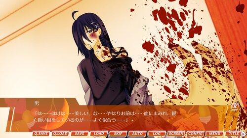 朔ノ響【R15版】 Game Screen Shot2