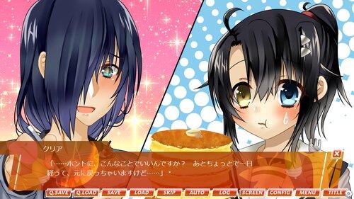 朔ノ響【R15版】 Game Screen Shot3