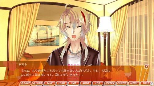 朔ノ響【R15版】 Game Screen Shot5