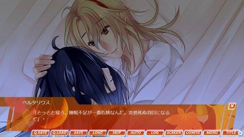 朔ノ響【R15版】 Game Screen Shots