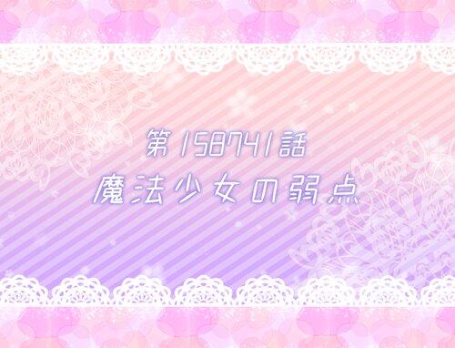 ヴァーチャル魔法少女VSネコネコ団 Game Screen Shot2