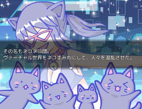 ヴァーチャル魔法少女VSネコネコ団 Game Screen Shot3