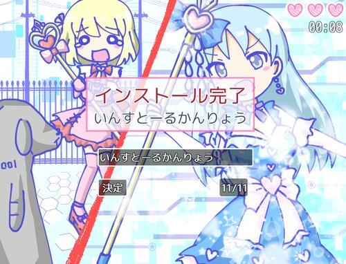 ヴァーチャル魔法少女VSネコネコ団 Game Screen Shots