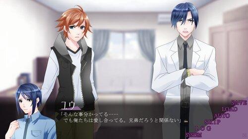 シンクロニシティ Game Screen Shot2