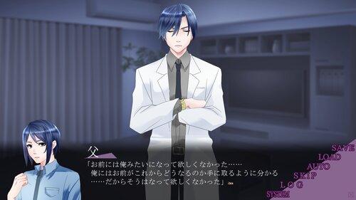 シンクロニシティ Game Screen Shot4