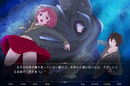 Marionnette;Triad ~人形の夢世界3~ Game Screen Shots