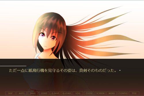 嘘のように、赤い空の下で Game Screen Shot1