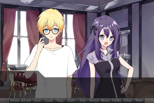 イヴの迷宮 Game Screen Shot3