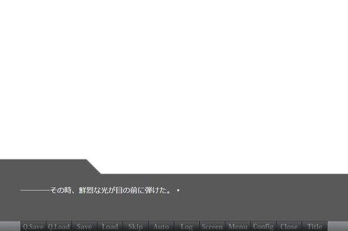 イヴの迷宮 Game Screen Shot4