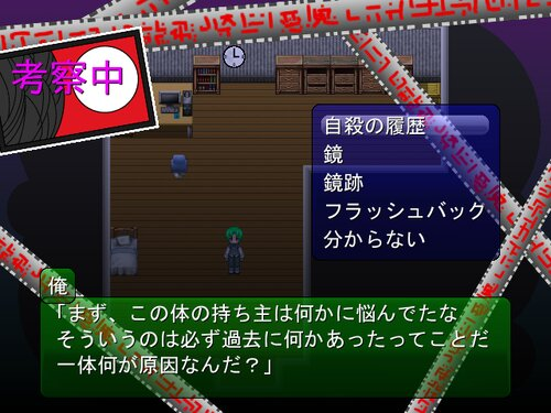 ワンウィークドリームズ Game Screen Shot2