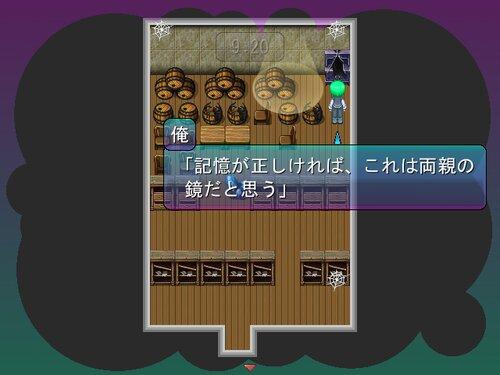 ワンウィークドリームズ Game Screen Shot3