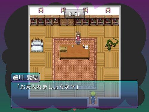 ワンウィークドリームズ Game Screen Shot4