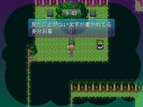 ワンウィークドリームズ Game Screen Shot5