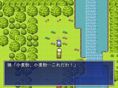 娘の小冒険 Game Screen Shot3