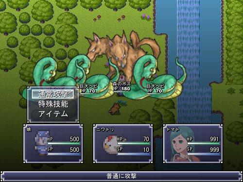 娘の小冒険 Game Screen Shots
