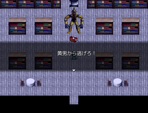 黄男 Game Screen Shot1