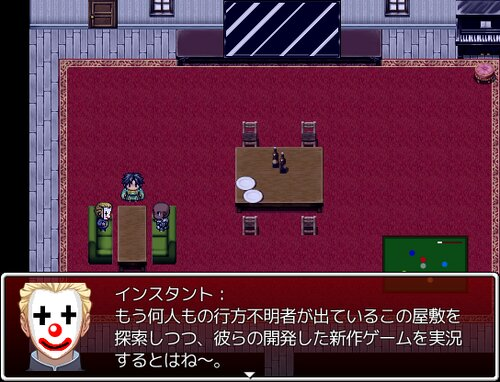 黄男 Game Screen Shot3
