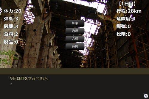 リビングデッド・ダイアリーズ(DL版) Game Screen Shot