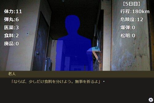 リビングデッド・ダイアリーズ(DL版) Game Screen Shot2