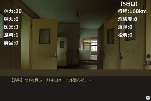 リビングデッド・ダイアリーズ(DL版) Game Screen Shot3