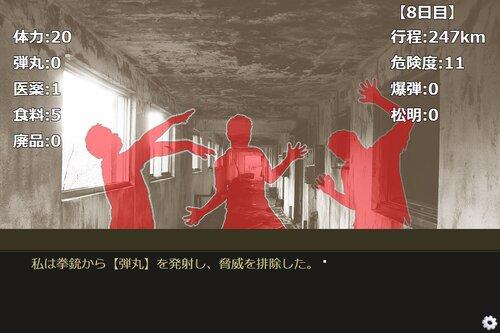 リビングデッド・ダイアリーズ(DL版) Game Screen Shot4