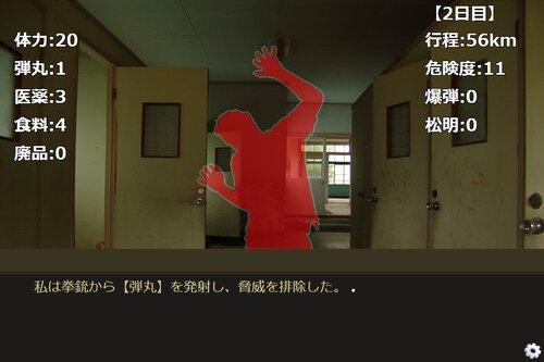 リビングデッド・ダイアリーズ(DL版) Game Screen Shots