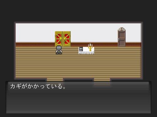 世界一怖くないホラーゲーム Game Screen Shot2