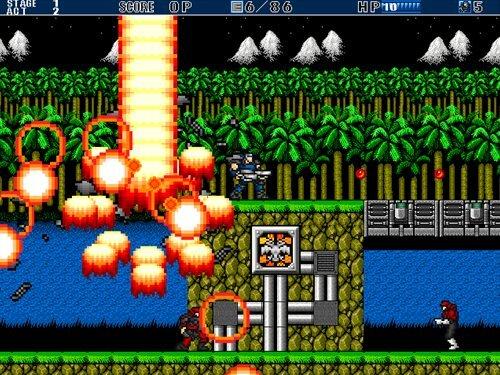 GUN Buster Game Screen Shot1