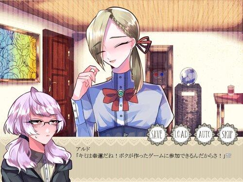 アークワード・ロンド Game Screen Shots