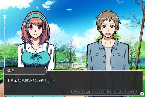 ネットフレンド ~彼女に出会った私の末路~ Game Screen Shot2
