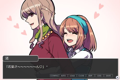 ネットフレンド ~彼女に出会った私の末路~ Game Screen Shot5
